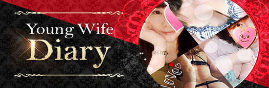 Young Wife Diary